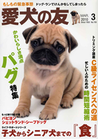 contents_cover1003.jpg